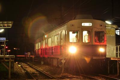 2012年4月19日 上田電鉄別所線 城下 7200系7255F