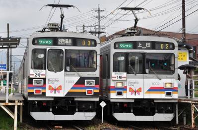 2012年4月26日 上田電鉄別所線 城下 1000系1003F・1002F