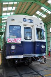 2012年5月5日 上田電鉄別所線 丸窓まつり