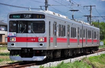 2012年5月5日 上田電鉄別所線 三好町~赤坂上 1000系1004F
