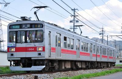 2012年5月5日 上田電鉄別所線 下之郷~大学前 1000系1004F