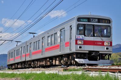 2012年5月5日 上田電鉄別所線 大学前~下之郷 1000系1004F
