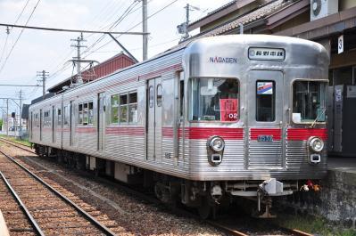 2012年5月20日 長野電鉄 鯨団臨「行くぜ。信州!」