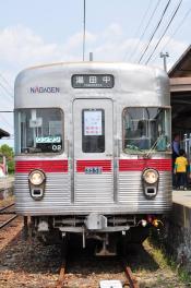 2012年5月20日 長野電鉄 鯨団臨「( ゚∀゚)o彡゜鯨・特・急」