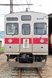2012年5月20日 長野電鉄 鯨団臨ツアー撮影会 8500系T6編成「湯田中行き」
