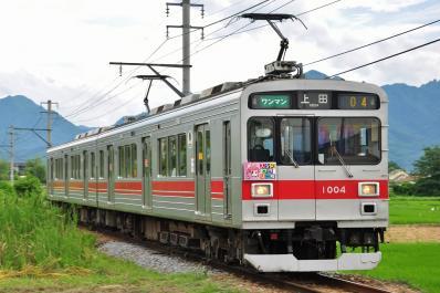 2012年7月15日 上田電鉄別所線 神畑~寺下 1000系1004F