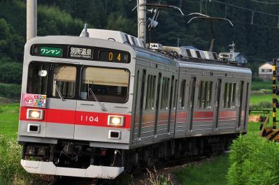 2012年7月15日 上田電鉄別所線 八木沢~別所温泉 1000系1004F