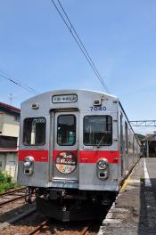2012年7月21日 弘南鉄道大鰐線 大鰐 7000系7040-7039