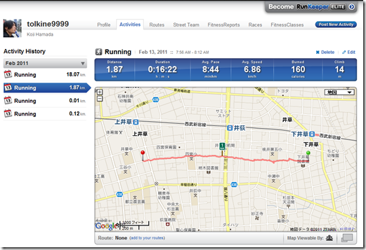 RunKeeper_site