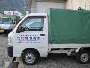 営業軽自動車