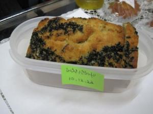 ひじきパウンドケーキ