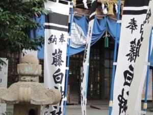 藤白神社2