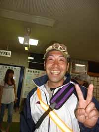 KAWAUCHI