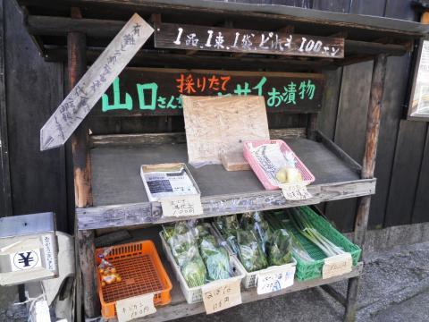 野菜売り場63