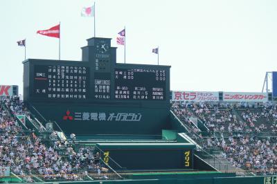 natsu-3.jpg