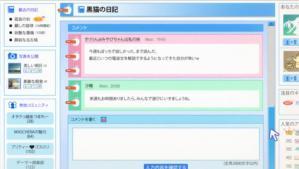 2010y11m29d_204840483.jpg