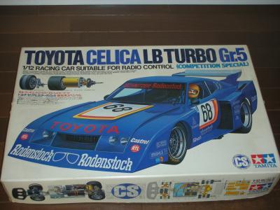 DSCN0889_convert_20110102145727.jpg