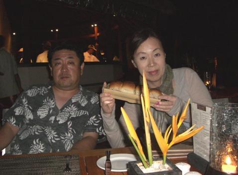 磯田御夫妻