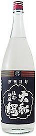 芋焼酎「大和桜ヒカリ」