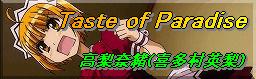 anisuki_OP_ban.png