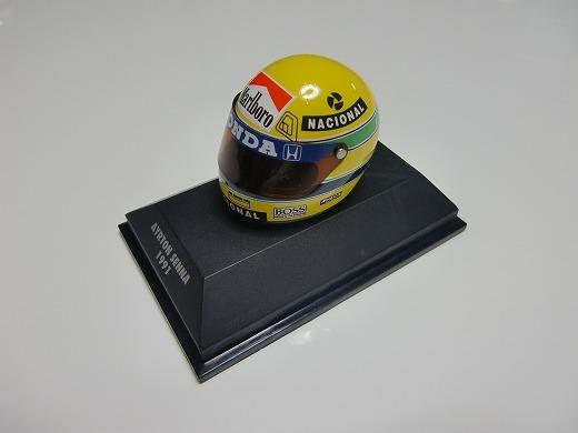 CIMG7110.jpg