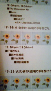 201009141736000.jpg