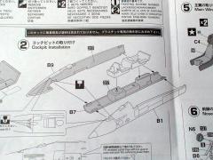 EA-18G004
