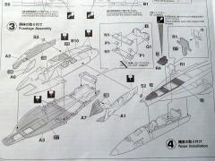 EA-18G005