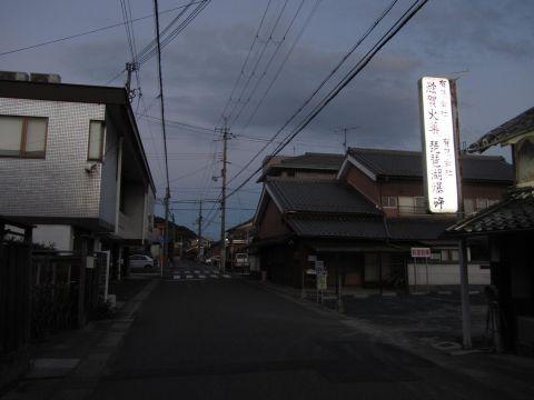 滋賀火薬・琵琶湖爆砕