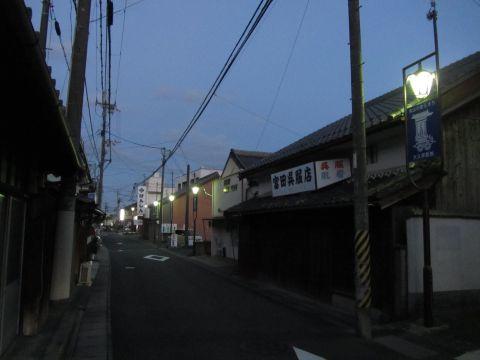 富田呉服店