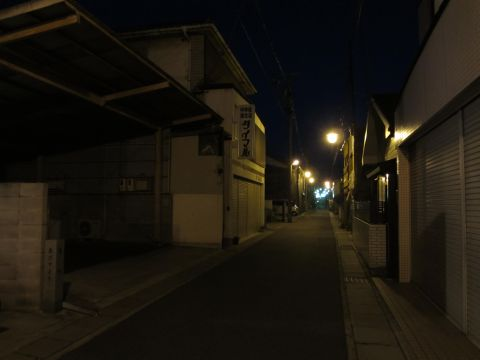 水口宿 旧夷町
