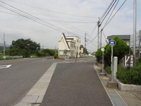 県道岩上バス停