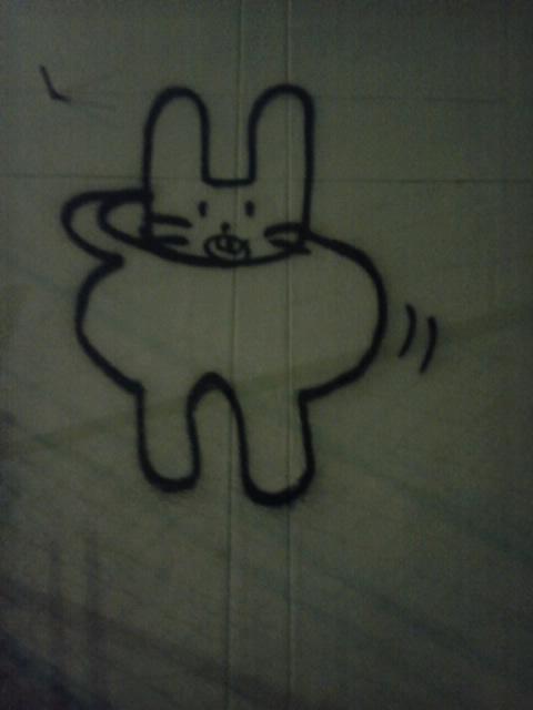 ウサギ?2