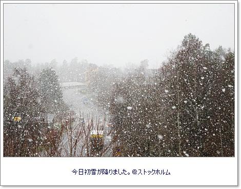 DSC0162712.jpg