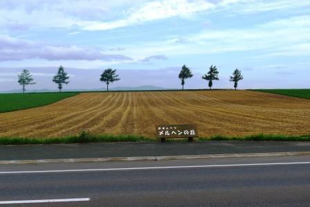 メルヘンの丘2