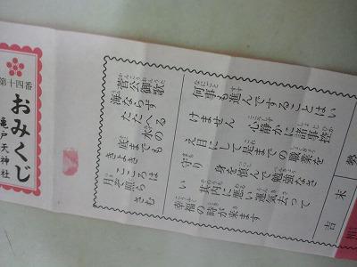 TS3S01450001.jpg