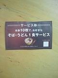 TS3S01930001.jpg