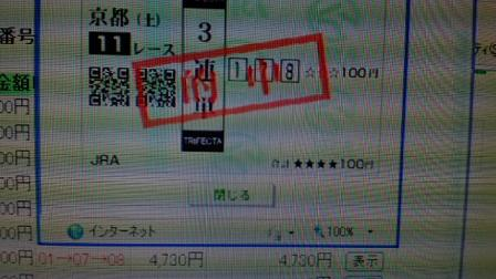111015_212303cc70.jpg