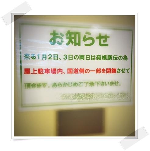 2012-01-02-03.jpg
