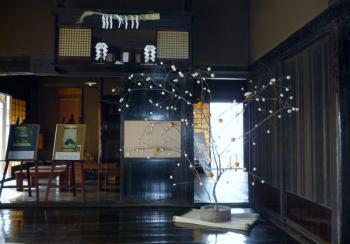 旧島田家住宅2