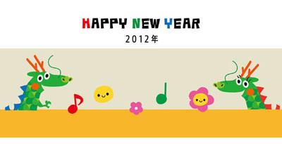 2012_rg.jpg