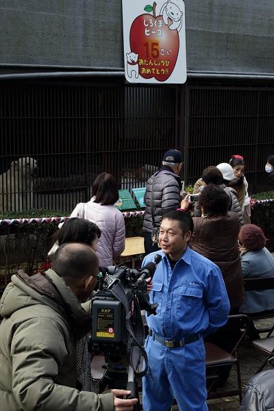TobeZOO Peace15th Birthday Seremony 141206 09