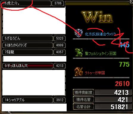 20141108精鋭戦2