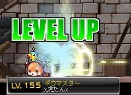 4-5Lvあぽ