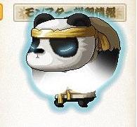 4-5パンダ1
