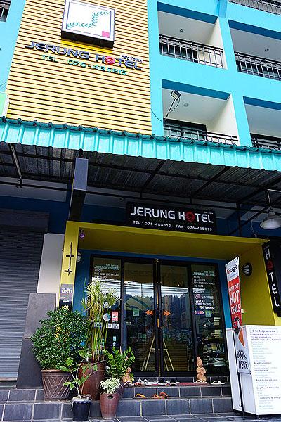 thai2013_2_04-1.jpg