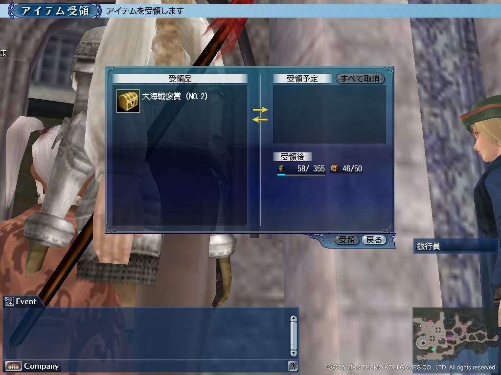 海戦褒賞No.2-1