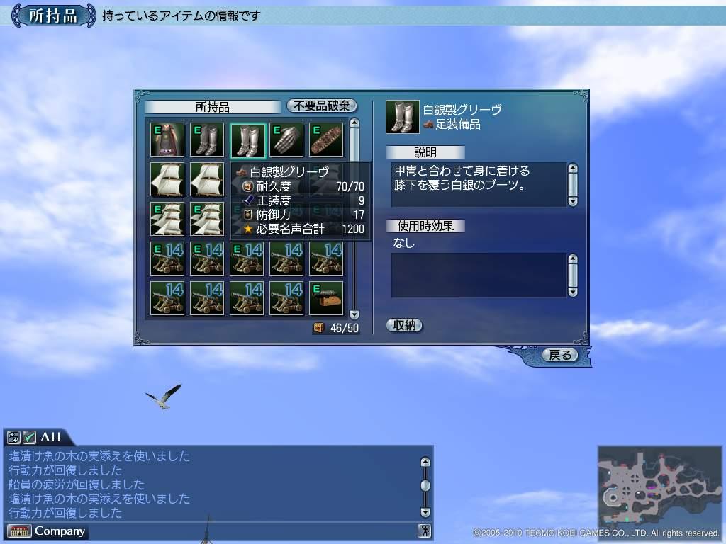 海戦褒賞No.2-2