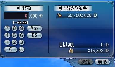 100410 001258.預金JPG