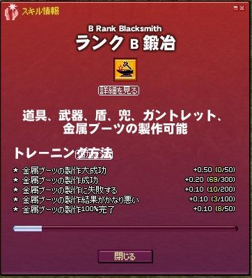 2011-06-30-Thu_23-38-05.jpg